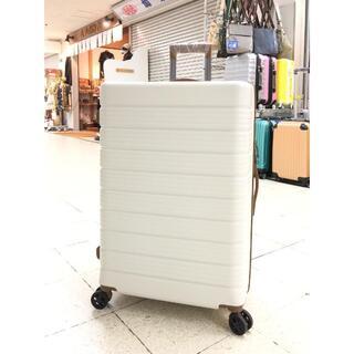 小型軽量スーツケース8輪キャリーバッグ TSAロック付 機内持込 Sサイズ 白(旅行用品)