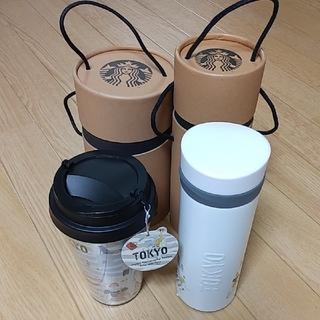 Starbucks Coffee - スターバックス ステンレスボトル&タンブラー