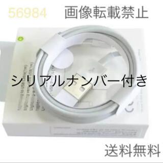 iPhone - iPhone充電器 ライトニング ケーブル3本  1m 純正品質 データ転送