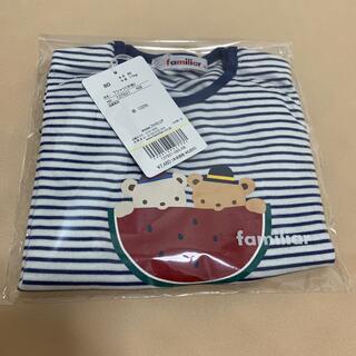 familiar - 新品未使用 ファミリア  Tシャツ トップス ファミちゃん リアちゃん