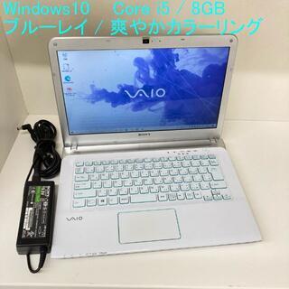 ソニー(SONY)の●新品SSD●SONY VAIO SVE14A28CJW i5 8GB BD(ノートPC)