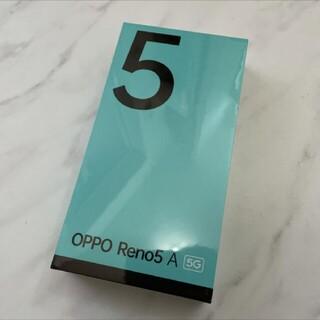 OPPO - 新品 SIMフリー OPPO Reno5A シルバーブラック YM版