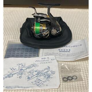 SHIMANO - シマノ BB-X Rinkai SP 1700DXG