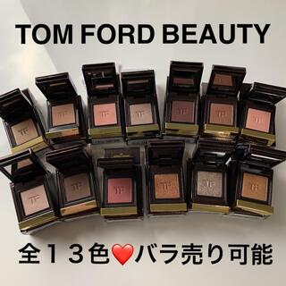 TOM FORD - 即完売!超レア【限定品・新品未使用】トムフォード プライベートシャドウ