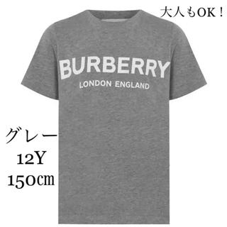 バーバリー(BURBERRY)の人気!BURBERRY☆バーバリーキッズ 半袖ロゴTシャツ おとなもOK!12Y(Tシャツ(半袖/袖なし))