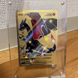 ポケモン(ポケモン)のポケモンカード リザードンV  金属カード(シングルカード)