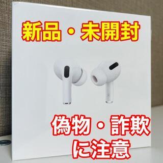 アップル(Apple)のAirpodsPro エアポッズプロ MWP22J/A 正規品(ヘッドフォン/イヤフォン)