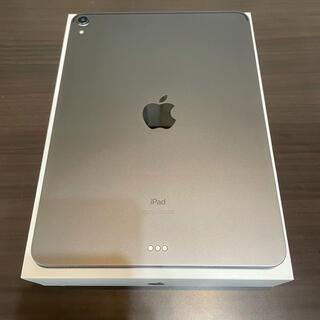 Apple - iPad Pro 11 64GB Wi-Fi