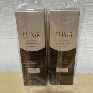 ELIXIR - 資生堂 エリクシール アドバンスド エマルジョン T II 乳液(130ml)