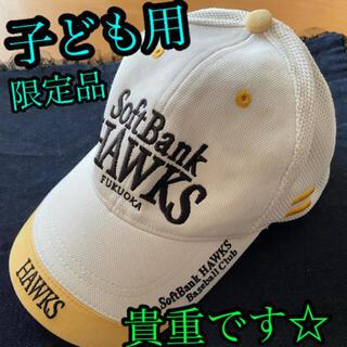 フクオカソフトバンクホークス(福岡ソフトバンクホークス)の貴重です☆ホークスクラブ会員子ども用キャップ(応援グッズ)
