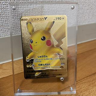 ポケモン - ポケモンカード ピカチュウV  金属カード