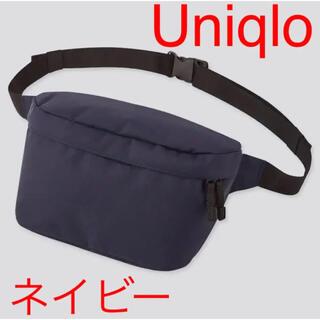 ユニクロ(UNIQLO)の新品 ユニクロ ウエストバッグ ネイビー(ウエストポーチ)