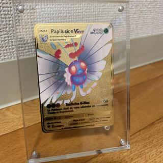 ポケモン(ポケモン)のポケモンカード バタフリーVMAX 海外版(シングルカード)