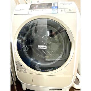 日立 - ドラム式洗濯機 HITACHI 日立 ヒートサイクル BD-V3600