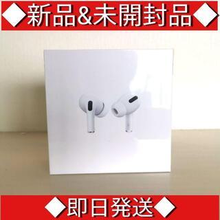 アップル(Apple)の★新品&未開封品★airpods pro/エアーポッズプロ本体/MWP22J/A(ヘッドフォン/イヤフォン)