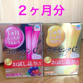 アース製薬 -  お試し品 プラセンタcゼリー コラーゲンcゼリー 2種セット