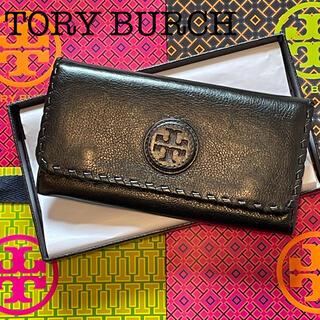 トリーバーチ(Tory Burch)の【美品】トリーバーチ TORY BURCH 長財布 黒(長財布)