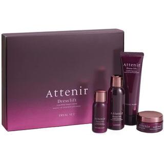 Attenir - アテニア ドレスリフトセット