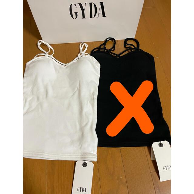 GYDA(ジェイダ)の【新品】 GYDA ジェイダ バインダーキャミ ホワイト レディースのトップス(キャミソール)の商品写真