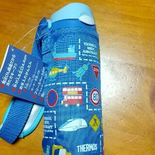 サーモス(THERMOS)のサーモスの真空断熱ストローボトル(水筒)