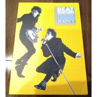 【送料無料】BOOWY バンドスコア BEAT EMOTION