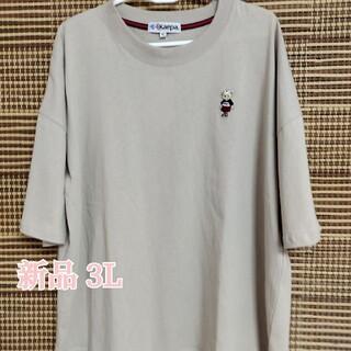 Kaepa - 〖新品〗3L Tシャツ クマ刺繍