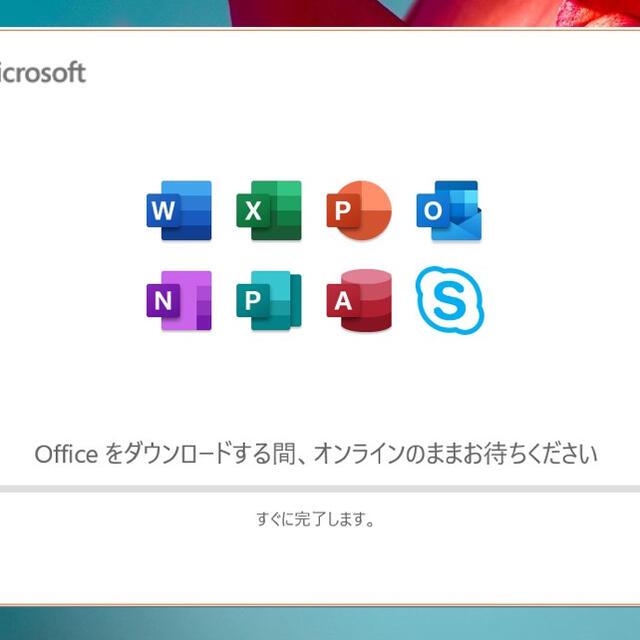 Microsoft(マイクロソフト)のマイクロソフト2019 プロダクトキー スマホ/家電/カメラのPC/タブレット(ノートPC)の商品写真