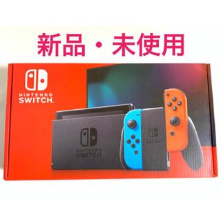 Nintendo Switch - 新品 ニンテンドー スイッチ 本体 ネオンブルー/ネオンレッド