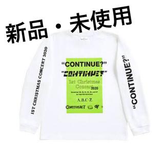 A.B.C.-Z - A.B.C-Z ロングTシャツ