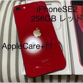 Apple - iPhone SE 第2世代 256GB SIMフリー レッド