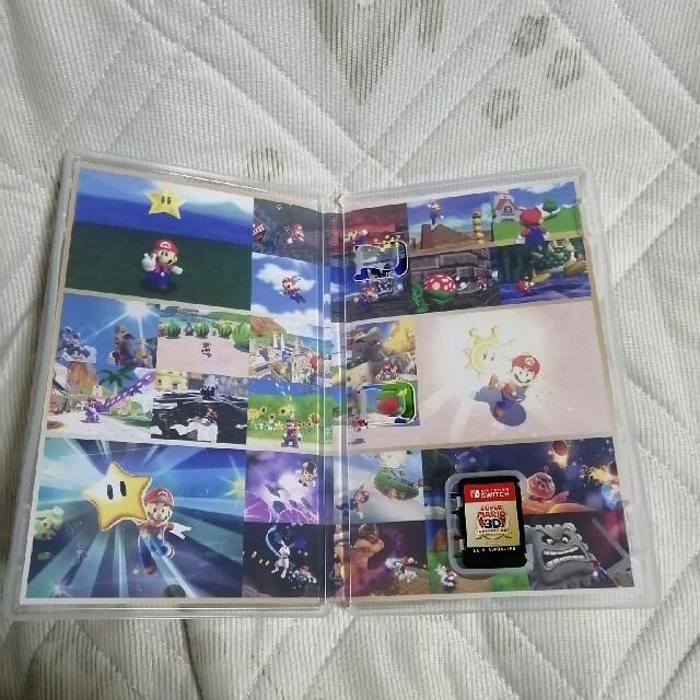 Nintendo Switch(ニンテンドースイッチ)のスーパーマリオ 3Dコレクション Switch エンタメ/ホビーのゲームソフト/ゲーム機本体(家庭用ゲームソフト)の商品写真