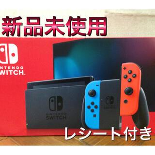 Nintendo Switch - 新品‼️ニンテンドースイッチ 本体 ネオンカラーSwitch 店舗印レシートあり