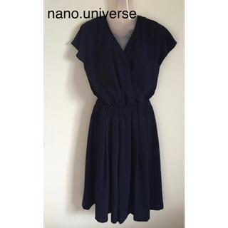 ナノユニバース(nano・universe)のBroderie&Co. オールインワン (オールインワン)