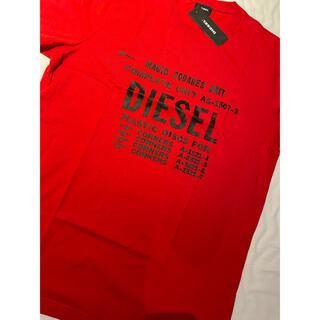 ディーゼル(DIESEL)の速攻でーん!早い者勝ちまだ新作Lサイズ ディーゼル ペンキ加工Tシャツ 未使用(Tシャツ/カットソー(半袖/袖なし))