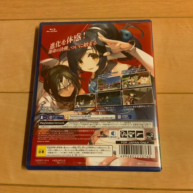 PlayStation4(プレイステーション4)のうたわれるもの斬2 PS4 エンタメ/ホビーのゲームソフト/ゲーム機本体(家庭用ゲームソフト)の商品写真