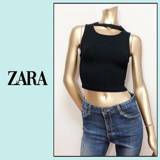 ZARA - ZARA デコルテ オープン テレコ トップス*スライ GYDA ENVYM