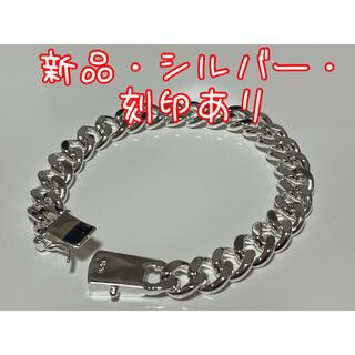 【シルバー925】メンズ レディース ファッション 喜平ブレスレット