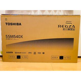 東芝 - 東芝4K液晶テレビ REGZA 55インチ