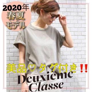 ドゥーズィエムクラス(DEUXIEME CLASSE)のタグ付き!ドゥーズィエムクラス ブラウスM ピスタチオグリーン 夏服(シャツ/ブラウス(半袖/袖なし))