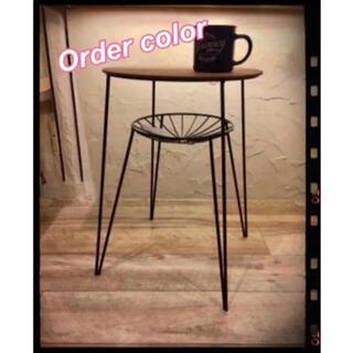 オーダーカラー/お洒落な珈琲テーブル サイドテーブル☆*°(コーヒーテーブル/サイドテーブル)