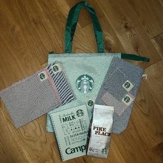 スターバックスコーヒー(Starbucks Coffee)のstarbucks 25th greener coffee set(コーヒー)
