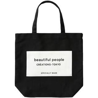 beautiful people - 新品未使用 beautiful people トートバッグ ブラック