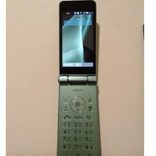 SHARP - Softbank SHARP AQUOS2 ガラホ 携帯本体