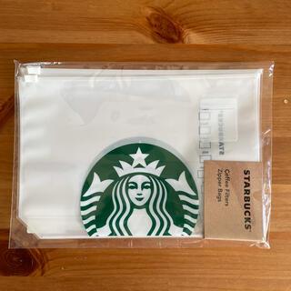 Starbucks Coffee - 【未使用】スターバックス コーヒーフィルタージッパーバッグ