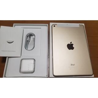 iPad - Apple iPad mini 4 128GB ゴールド