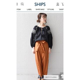 シップスフォーウィメン(SHIPS for women)のシップス コットンリボンワイドパンツ(カジュアルパンツ)