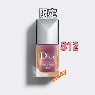Christian Dior - ディオール ヴェルニ バーズ オブ ア フェザー 812 アーリーバード