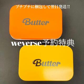 防弾少年団(BTS) - BTS*butter*缶のみ(トレカ無し)