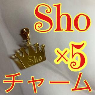 Johnny's - 王冠 クラウン アクリル チャーム キーホルダー 5個 キンプリ ハンドメイド