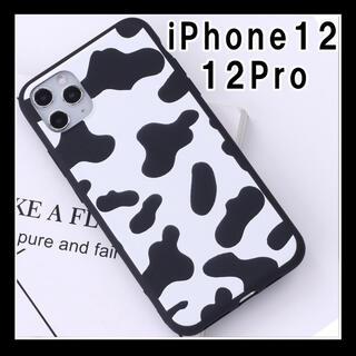 iPhone12/12Pro 牛柄 ケース スマホ 携帯カバー 大人気 F